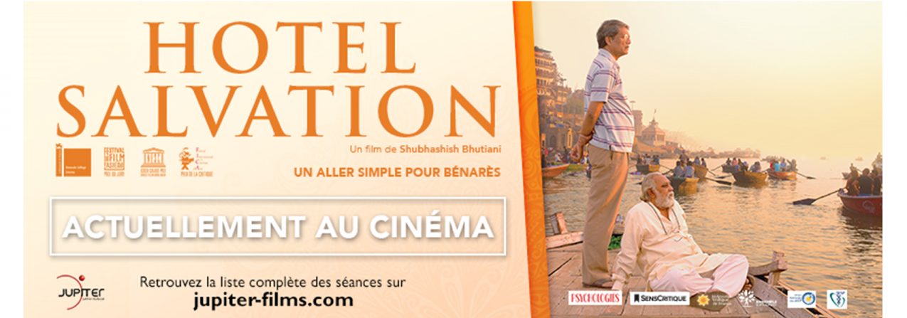 Hotel Salvation film fin de vie